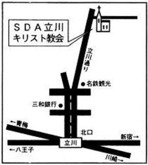 Sdatachikawa