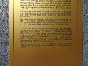Dsc03252